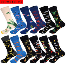 Downstairs 2019 Hot Men Combed Socks 12Pairs/Lot Animals Foods Gifts for Hip Hop Happy Ropa Interior Femenina