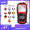 Autel AL519 OBD2 сканер диагностический инструмент автомобиля код читателя Escaner Automotriz автомобильной сканер автомобиля диагностический лучше  чем ...