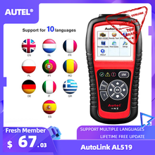 Autel AL519 OBD2 סורק אבחון כלי רכב קוד קורא Escaner 10kit מפעל רכב סורק רכב אבחון טוב יותר מ elm327