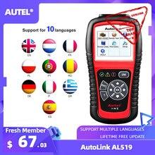 Autel AL519 OBD2 Scanner Ferramenta de Diagnóstico Do Carro Leitor de Código de Scanner Automotivo Diagnóstico Do Carro Melhor do que o elm327 Escaner Automotriz