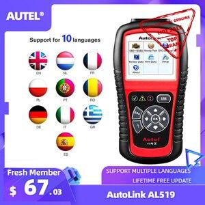 Image 1 - Autel AL519 OBD2 Scanner Strumento di Diagnostica Lettore di Codice Auto Escaner Automotriz Automotive Scanner Auto Diagnostica meglio di elm327