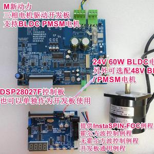 Image 4 - TMS320F28027F DSP Entwicklung Bord Induktive PMSM BLDC Motor Drive Board InstaSPIN FOC