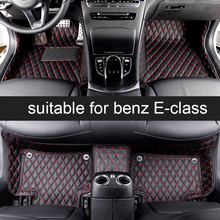 lsrtw2017 leather car floor mat for mercedes benz e class w211 2003 2004 2005 2006 2007 2008 e200 e300 e320 e400 accessories possbay car headlight lenses headlamp lens for mercedes benz e class w211 2003 2004 2005 2006 2007 2008 2009 clear lampshade