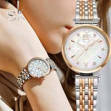 Женские кварцевые часы shengke модные цвета розового золота