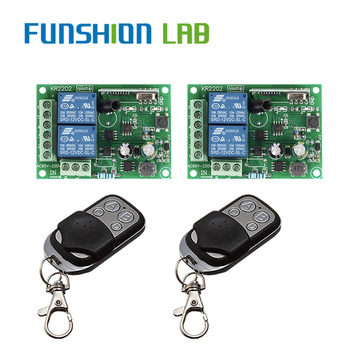 цена на FUNSHION 433 Mhz Wireless Remote Control Switch AC 85V 110V 220V 2CH Relay Receiver Module & RF 433Mhz 4 button Remote Controls