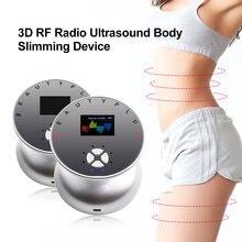 Радиочастотное кавитационное ультразвуковое устройство для похудения