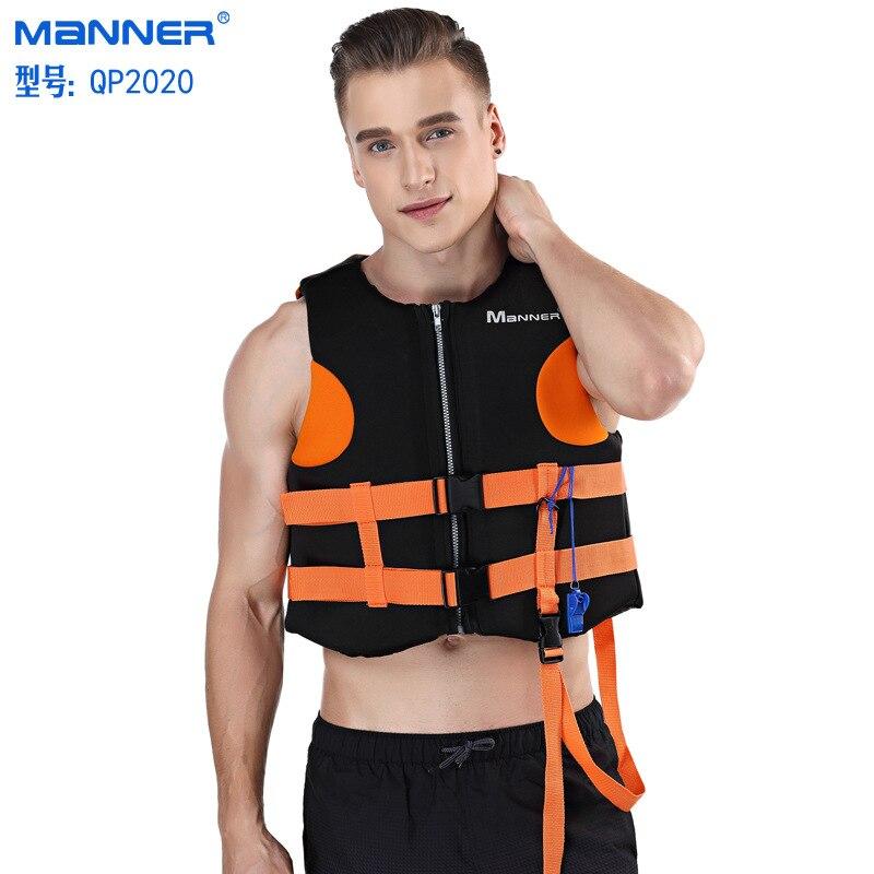 MANNER Fu Li Yi Marine Waistcoat Fu Li Yi Rafting Clothes Thick Bathing Suit Non-Professional Life Jacket