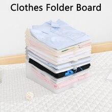 Organizador de camiseta para adulto, 5 peças placa de armazenamento de roupas, produtos da pasta, divisor, roupas empilháveis, placa dobrável