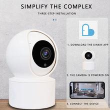 Домашняя камера видеонаблюдения wifi 360 Угол мониторинг для