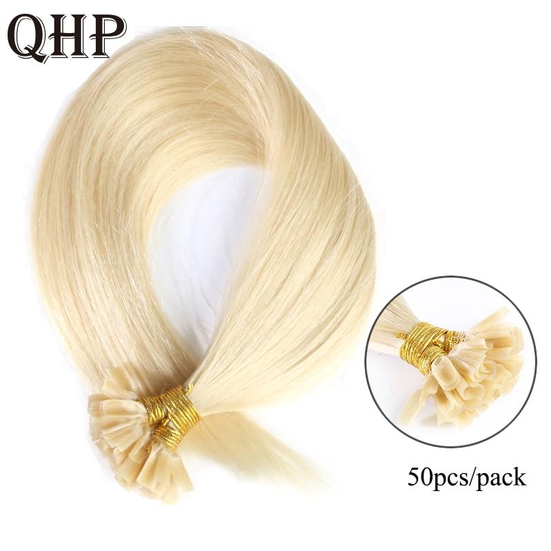 QHP Straight  Human Fusion Hair Nail U Tip Machine Made Remy Human Hair Extensions 0.8g/pcs  Muti-Color