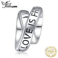JewelryPalace LOVING You 925 (China)