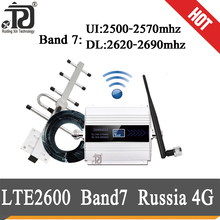 Hot!! 2600mhz LTE 4G cellular signal Booster 4G mobile network booster Data Cellular Phone Repeater Amplifier Band7 Yagi Antenna