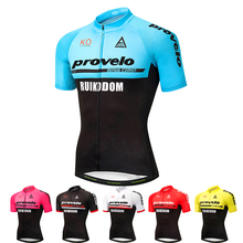 2019 Pro Cycling Jersey Clearance Sale Man Short Sleeve Maillot Ciclismo Breathale Shirt Quick-Dry Racing Bike