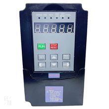 Vfd однофазный трехфазный инвертор 220 В выход Трехфазный вентилятора