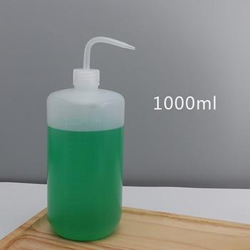 Herramienta para hervidor de agua con pico de 1000mL, suculentas, riego de planta y flor, puede exprimir botellas con cuentagotas de pico de boquilla larga