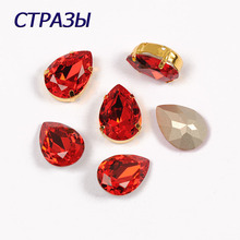 CTPA3bI 4320 Drop Shape Light Siam Color Rhinestones Crystal Glass Beads Strass Stone DIY Garments Charming Accessories