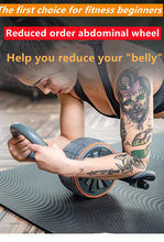 Reduced-order Abdominal Wheel Trainer Fitness Equipment Men's and Women's Sports Home Rolling Slimming Stomach