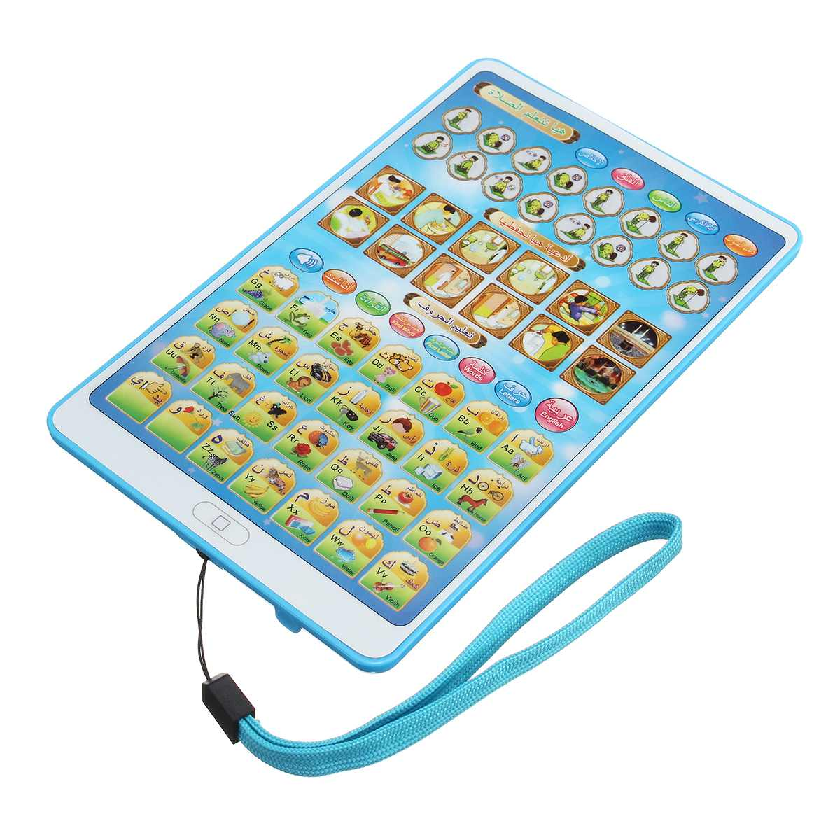Muslim Kids Children Islamic Arabic English Daily Quran Educational Learn Toys