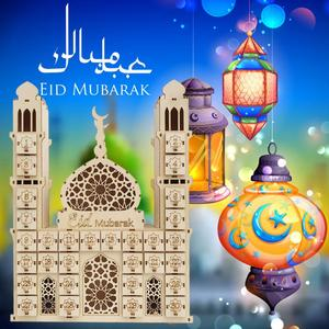 Image 3 - Taoup Place Wooden Ramadan Countdown Calendar DIY Crafts Pendants Eid Mubarak Accessories Ramandan Kareem Muslim Party Favors