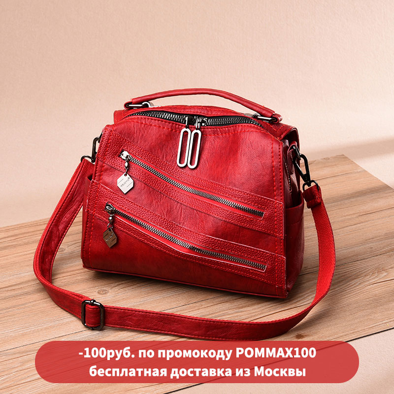 Women's Bag 2020 Over The Shoulder Medium Soft Red Women's Bags