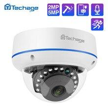 Techage-cámara domo de seguridad para interiores, sistema de videovigilancia de CCTV, H.265, 1080P, 2MP, 4MP, 5MP, 48V, POE, IP, Audio a prueba de vandalismo, IPC, P2P, Onvif