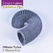Startnow 3 m/Lot 100mm tuyau d'échappement tissu ventilateur tuyau en plastique Flexible Tube télescopique conduit d'échappement d'admission