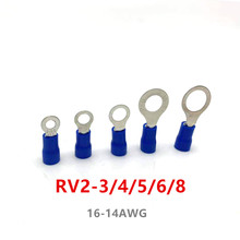 100 шт./компл. RV2 утепленная синяя кольцу клемы провод кабель электрические соединители 16-14 AWG комплект M3/M4/M5/M6/M8