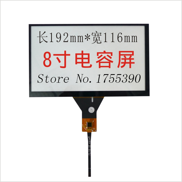 Car DVD Navigation 8 Inch Capacitive Touch Screen Screen / 192 * 116/6 Line Touch Screen / GT911 6P Cable