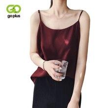 GOPLUS Spaghetti Strap Top Women Basic Black White Cami Sleeveless Satin Silk Tank Tops Womens Summer Camisole Plus Size C9587