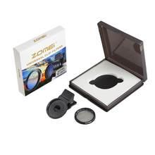 Zomei 37mm cpl filtro de lente profissional da câmera do telefone celular para o iphone celular universal polarizador circular cpl + clipe