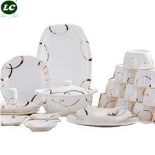 طقم أدوات مائدة مكون من 46 قطعة أدوات مائدة خزفية من Jingdezhen أدوات مائدة صينية