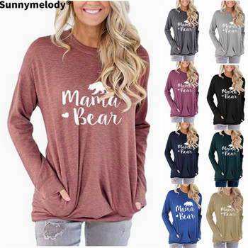 The 2020 Mama Bear monogrammed print Voluminous, round neck, solid-color, long-sleeved casual T-shirt grey random floral print round neck long sleeves t shirt