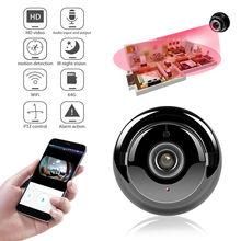 HD 1080 HD كاميرا واي فاي صغيرة لاسلكية Videcam أمن الوطن IR كاميرا تلفزيونات الدوائر المغلقة للرؤية الليلية كشف الحركة P2P مراقبة الطفل V380