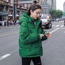 Новая Осенняя зимняя куртка с капюшоном, Женское пальто, свободные короткие куртки с хлопковой подкладкой, Женская парка, теплая Повседневная куртка размера плюс