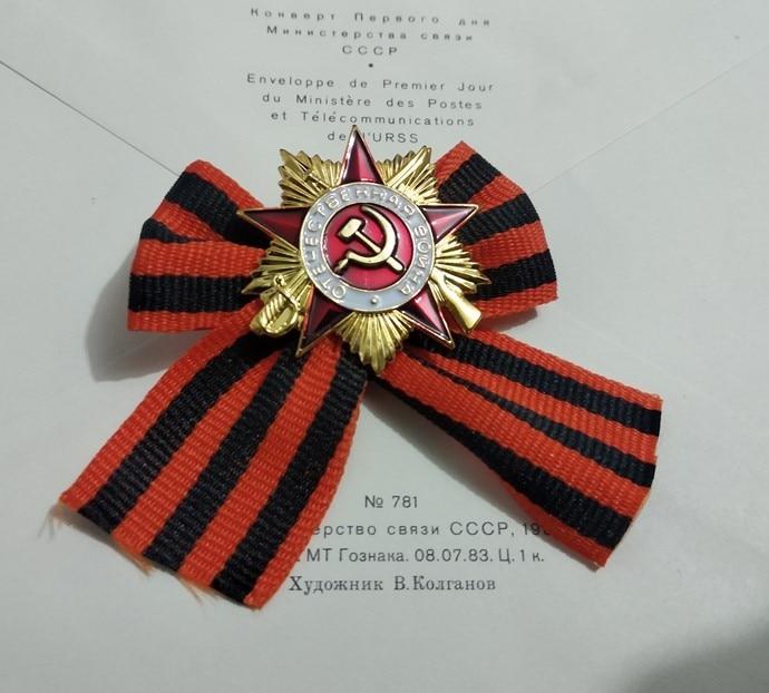 Russia USSR Badge Lapel Pins Vintage Classics Retro Metal Badge The Great Patriotic War George Ribbon Victory