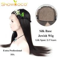 ShowCoco Summer Jewish Wig Woman Human Natural Hair Silk Top Virgin Human Hair Braided Straight Brown Blonde European Hair Wigs
