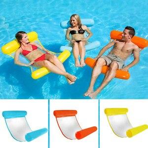 Hamaca de agua reclinable, cama flotante inflable + bomba, colchón de natación flotante, anillo para la fiesta