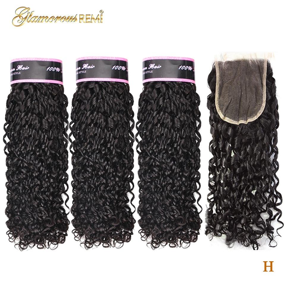 Double Drawn 3 Bundles With Lace Closure Pixie Curl Weave High Ratio 1