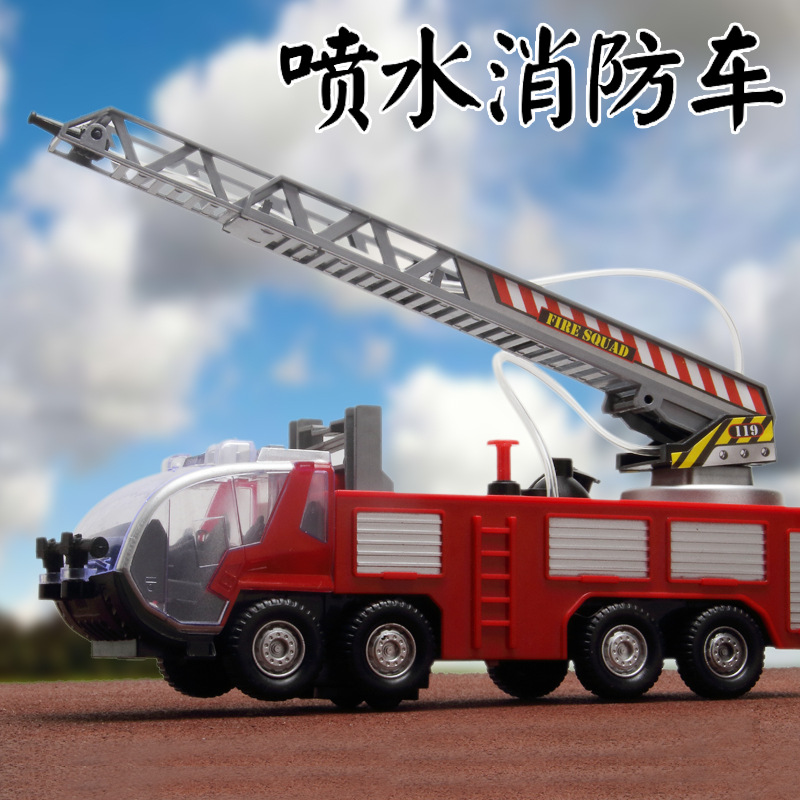 Hot Sales CHILDREN'S Electric Toy Car-Water Spouting Fire Truck Electric Universal Music Model Toy