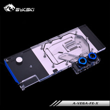 Gpu-Block VEGA Water-Cooling Cooler Bykski Radeon for AMD Frontier-Edition/amd RX 64