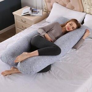 Starry Pregnancy Pillow Maternity Breastfeeding Pillow Lactation Cushion Pregnancy Nursing Pillow For Pregnant Women Sleeping