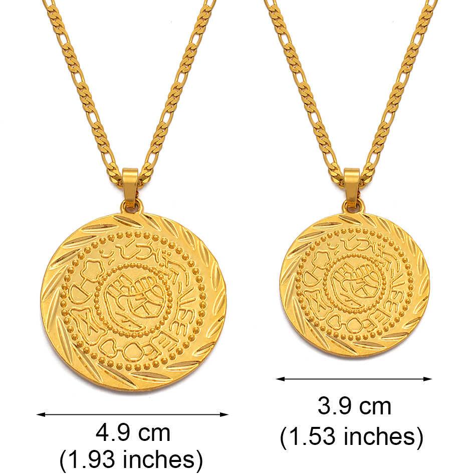 Anniyo 2 rozmiar Allah wisiorek naszyjniki muzułmański islamski biżuteria dla kobiet mężczyzn, bliski wschód Arabian naszyjniki #216606
