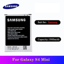 5pcs/lot High Quality B500AE Battery For Samsung Galaxy S4 Mini I9190 I9192 I9195 I9198 Phone Replacement Bateria AKKU 1900mAh
