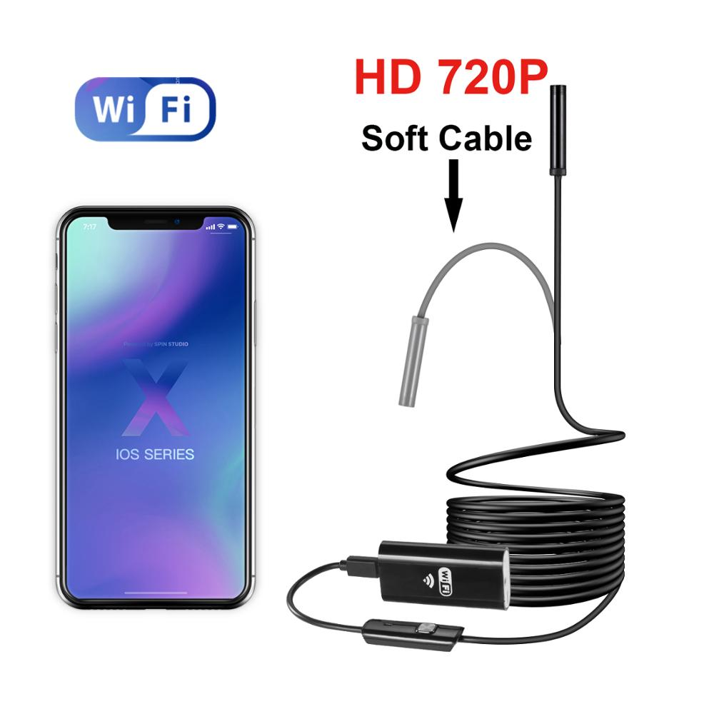 720P Soft Cable