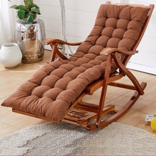 Rocking-Chair Recliner Bamboo Balcony Wood Home Adult Siesta Break Lazy Old Lunch Man