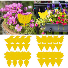 4/16pc Yellow Strong Flies Sticky Traps Bugs Flying Traps Catching Aphid Pest Outdoor for Fruit Fly Fungus Insects Double Traps