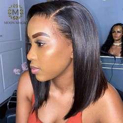 Парик с вырезом лодочкой, парик с вырезом фея, прямые короткие парики с вырезом лодочкой для черных женщин, парики из человеческих волос на с...