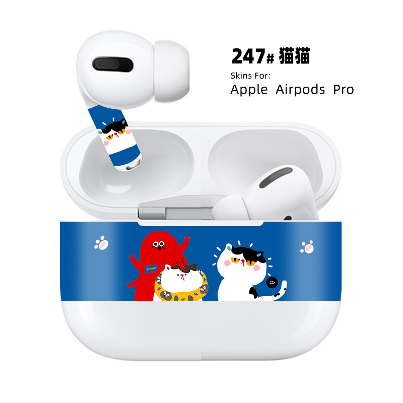Multi Color Dust Guard for AirPods Pro 104