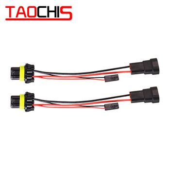 TAOCHIS 9005 HB3 9006 HB4 high beam Cable For HID Bi-xenon Projector lens HELLA 3R MINI H1 KOITO Q5 headlight wire socket image