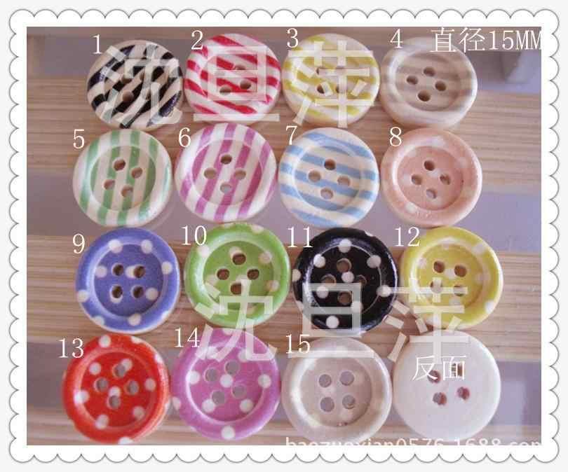 30 шт. точечные/ручные  DIY бревна окрашенные пуговицы аксессуары для одежды 17